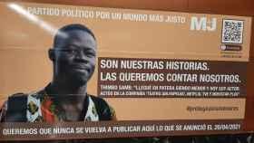 Cartel del partido M+J en la estación de Metro de Sol de Madrid.