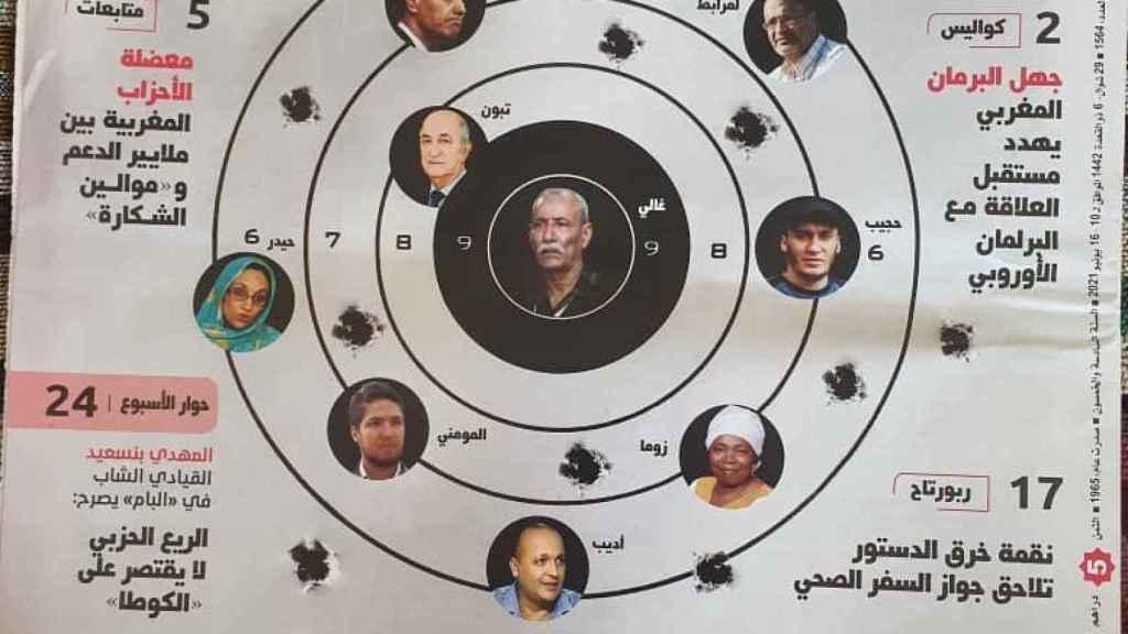 la portada del periódico marroquí.