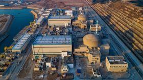 Planta de energía nuclear de Taishan, en la provincia de Guangdong, China.