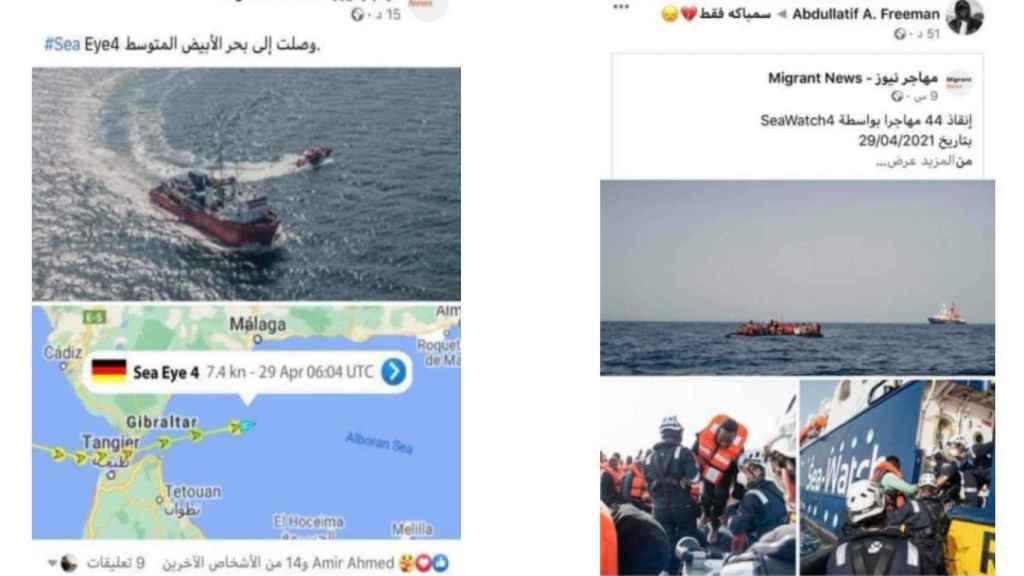 Otros canales que promocionan la inmigración ilegal desde el norte de África también utilizan las imágenes de rescates del 'Sea Eye 4' como gancho