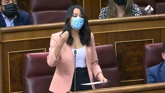 Inés Arrimadas saca de sus casillas a Carmen Calvo por decir que al Gobierno le saldrá mal el indulto