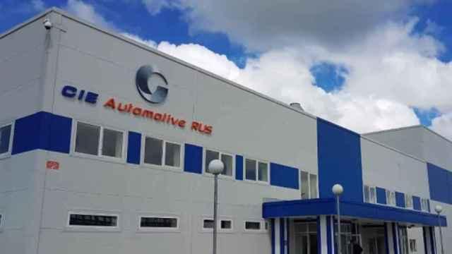 Unas instalaciones de Cie Automotive.