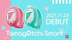 Tamagotchi en 2021.