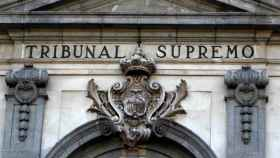 Tribunal Supremo. Imagen de archivo
