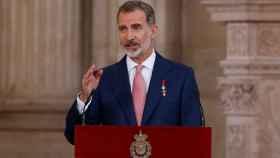 Felipe VI, durante su discurso pronunciado este viernes.