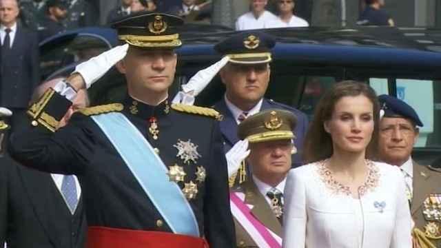 Séptimo aniversario de la coronación de Felipe VI