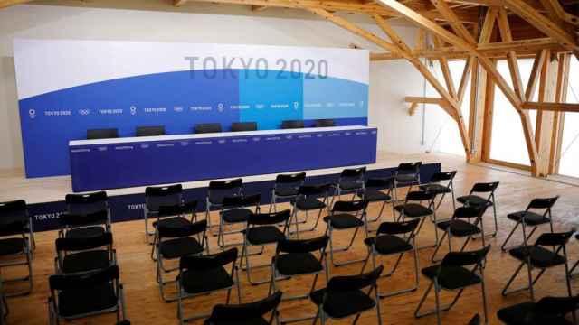 Sala de prensa de la Villa Olímpica de Tokio 2020