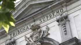 Fachada de la sede del Tribunal Supremo.