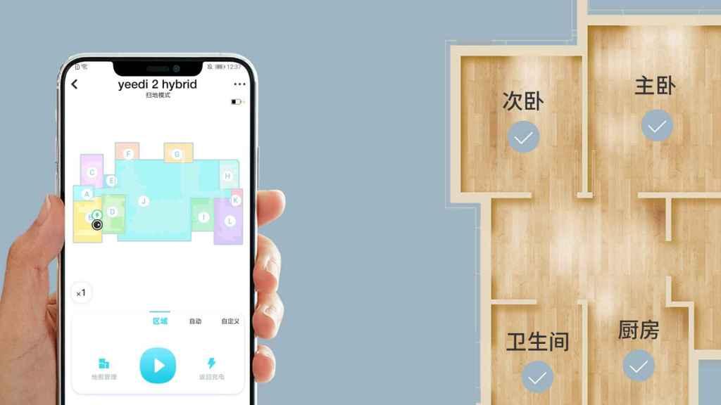 Yeedi app