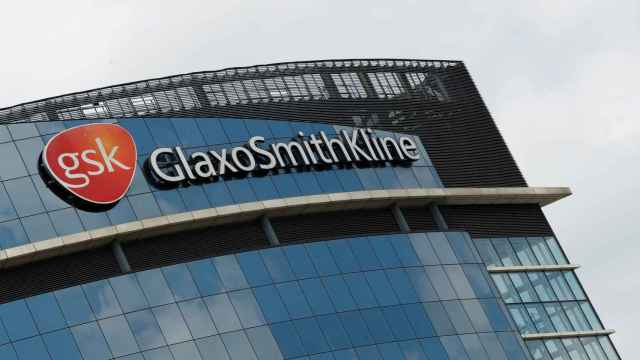 FILE PHOTO: View outside GlaxoSmithKline (GSK) headquarters in Brentford, London