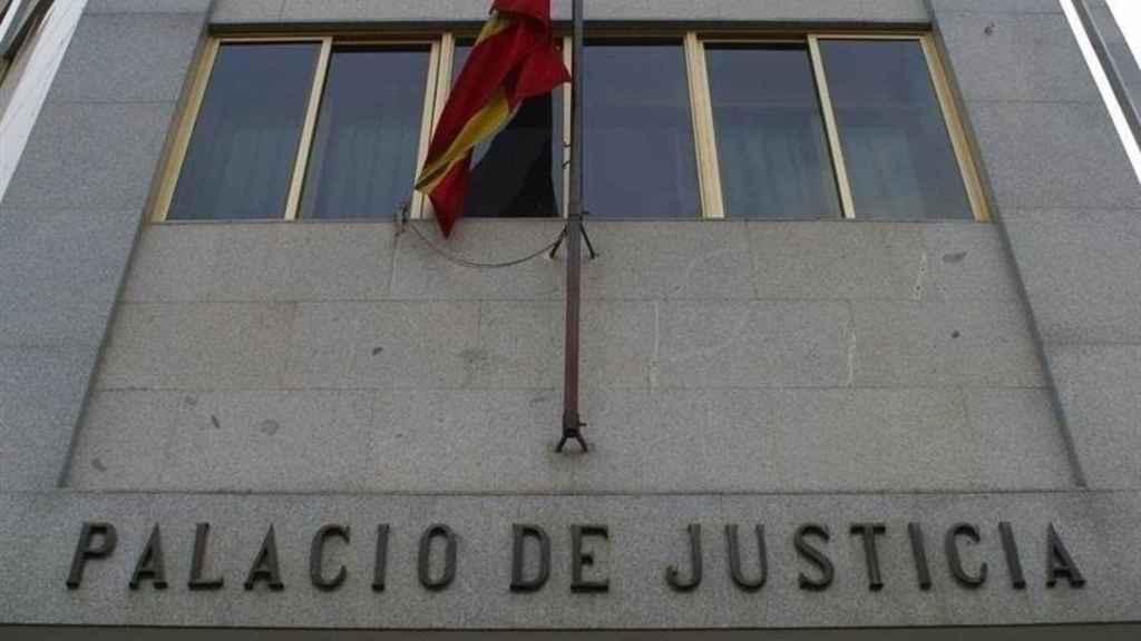 Audiencia Provincial de Ciudad Real.