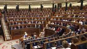 Imagen de archivo del Congreso de los Diputados. Efe
