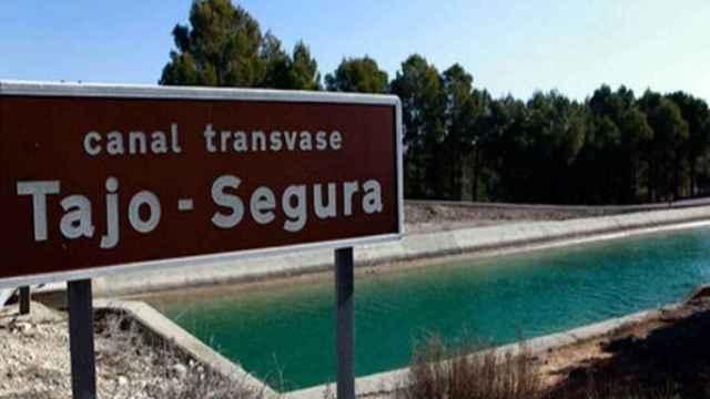 El canal del trasvase Tajo-Segura, en imagen de archivo.