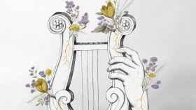 Cartel de Erató Fest.