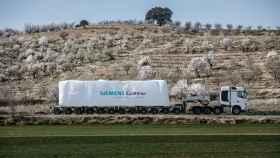 Siemens Gamesa firma la venta con Grupo Jorge de 85 MW en aerogeneradores
