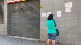 Una oficina de empleo cerrada, en Madrid.