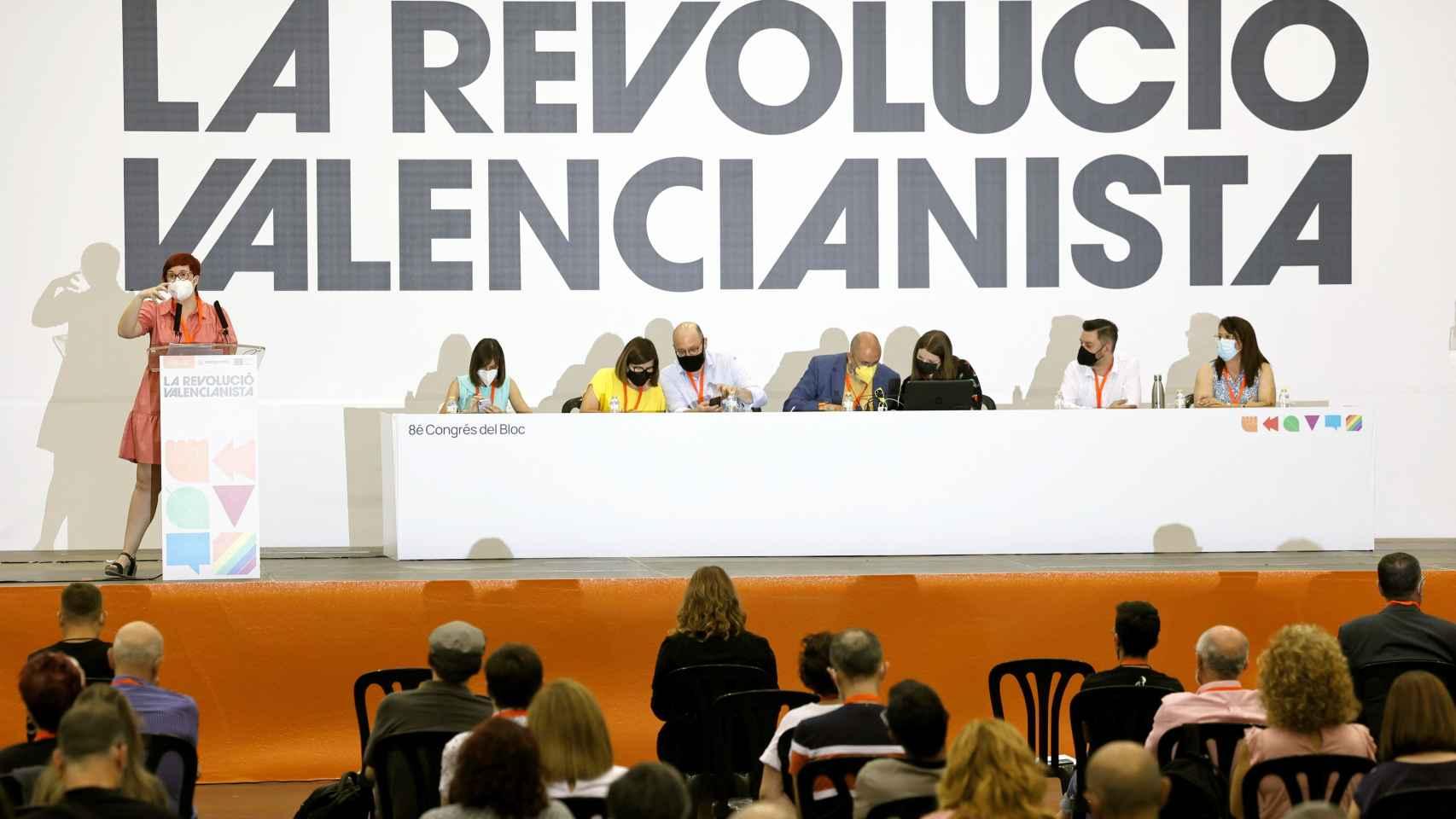 El Bloc inicia su octavo congreso nacional con el discurso de la secretaria general saliente y candidata a la reelección, Àgueda Micó (en la imagen) .