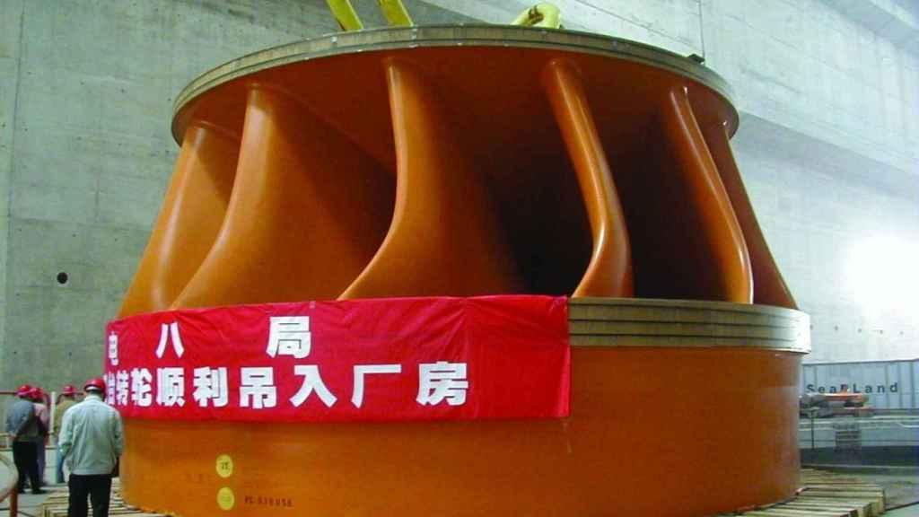 Turbina de la central eléctrica Three Gorges