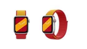El Apple Watch con la bandera de España: el último accesorio de Apple para su reloj