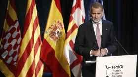 El rey Felipe VI interviene en el acto de entrega de los premios de la Fundación Princesa de Girona.