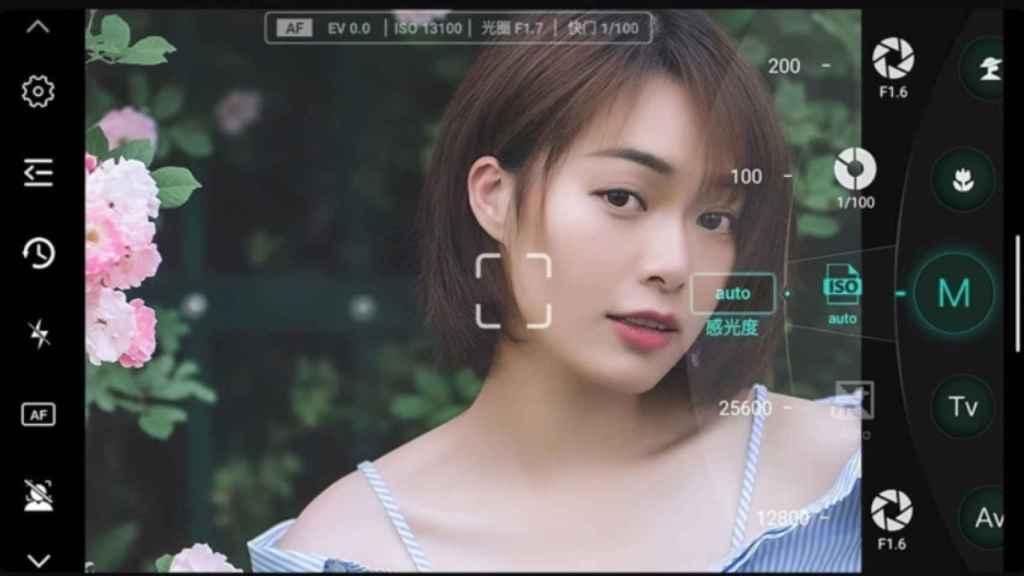 Yongnuo YN455 app camera