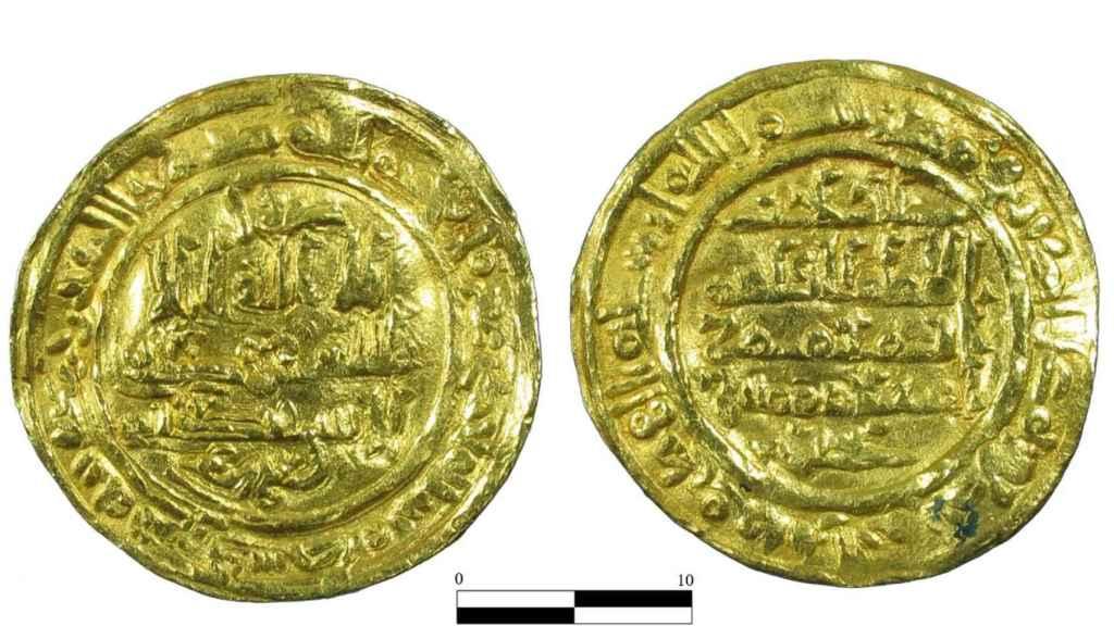 El otro dinar de Zaragoza del año 1020-1021.
