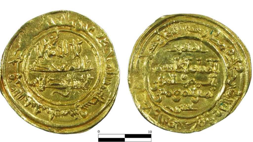 Dinar de oro de la taifa de Zaragoza del año 1020-1021 descubierto en Valencia.