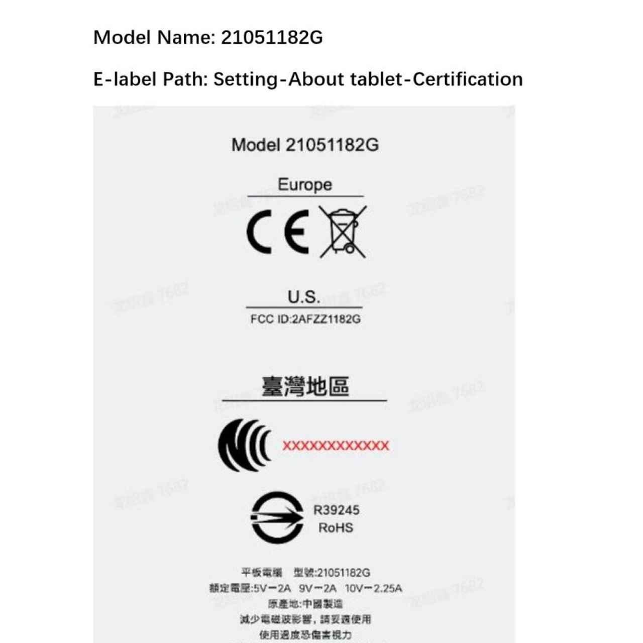 Xiaomi tablet certificacion