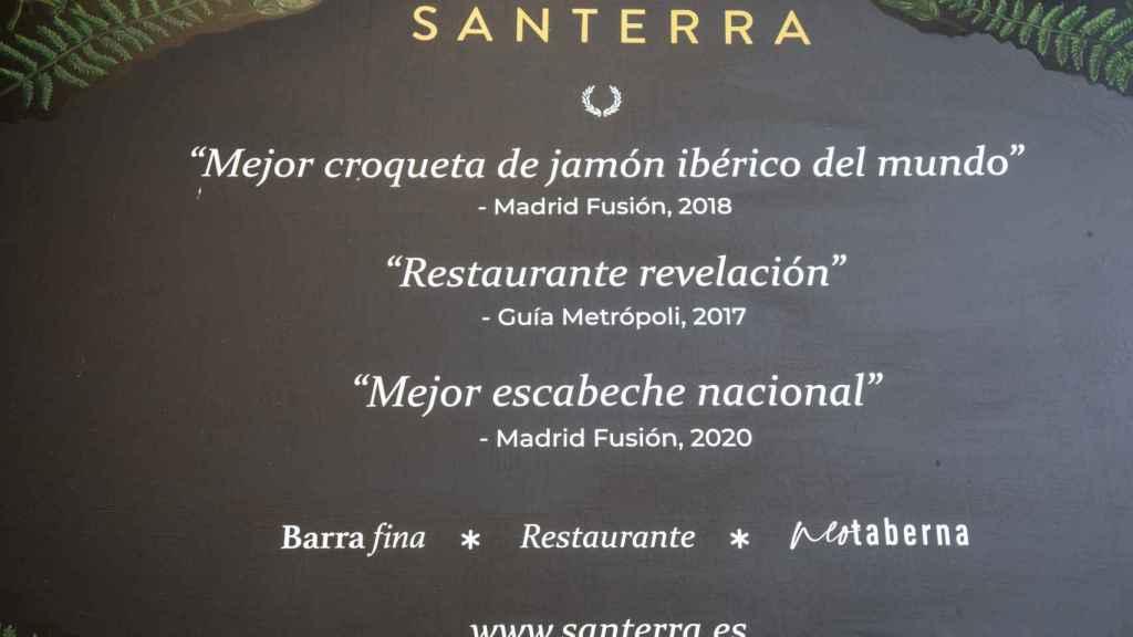 La croqueta de jamón ibérico del Restaurante Santerra fue declarada la mejor del mundo en 2018.