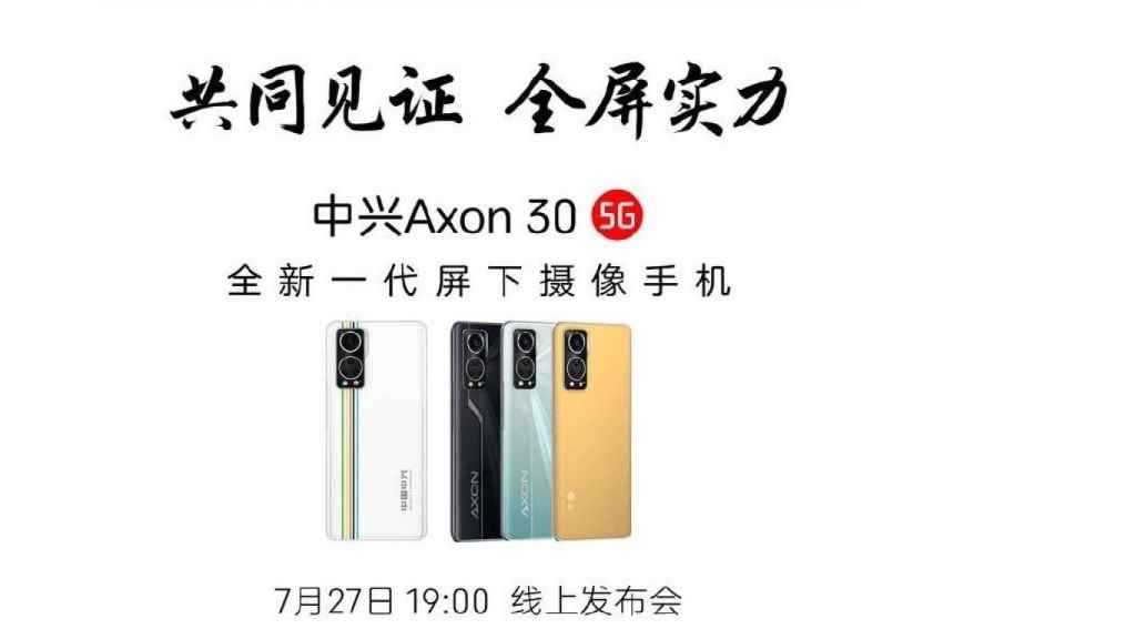 ZTE Axon 30 presentacion