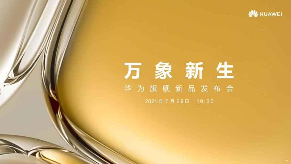 Huawei P50, su próximo buque insignia ya tiene fecha oficial de lanzamiento