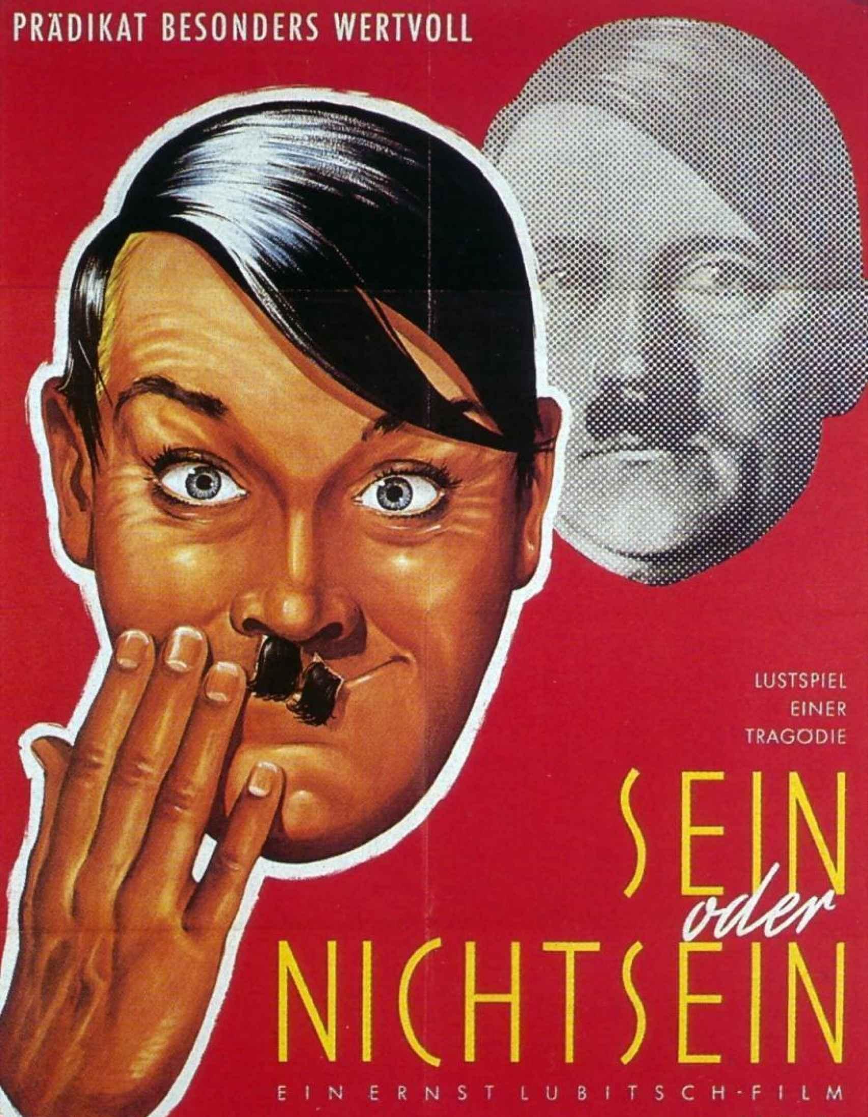Cartel de la película 'Ser o no ser' de Lubitsch.