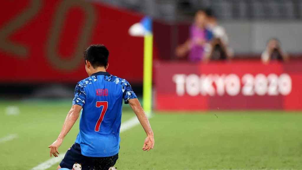 Takefusa Kubo, celebrando su gol con Japón