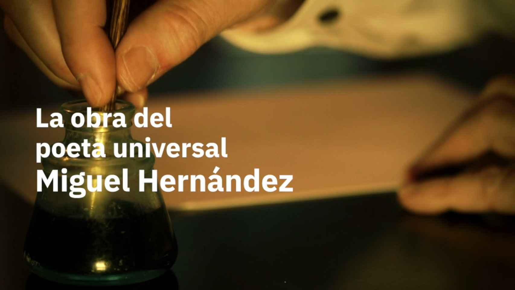 Galería virtual de Miguel Hernández en UXart.