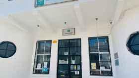 El Colegio Público Lope de Vega, en Almería, donde tiene la sede la Escuela de Verano