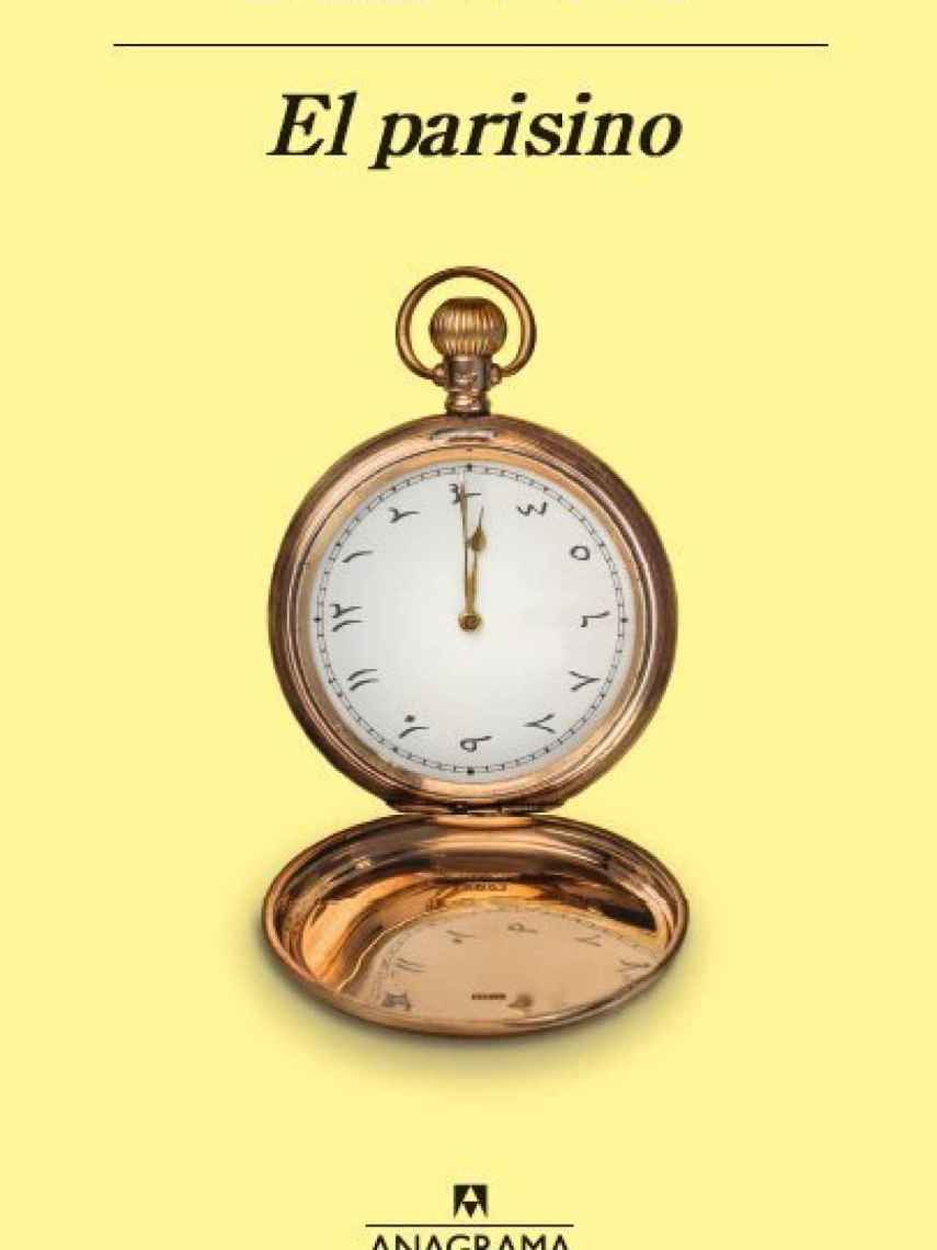 Portada del libro 'El parisino', de Isabella Hammad.