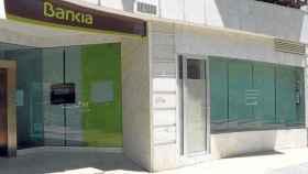 Sucursal cerrada de Bankia.