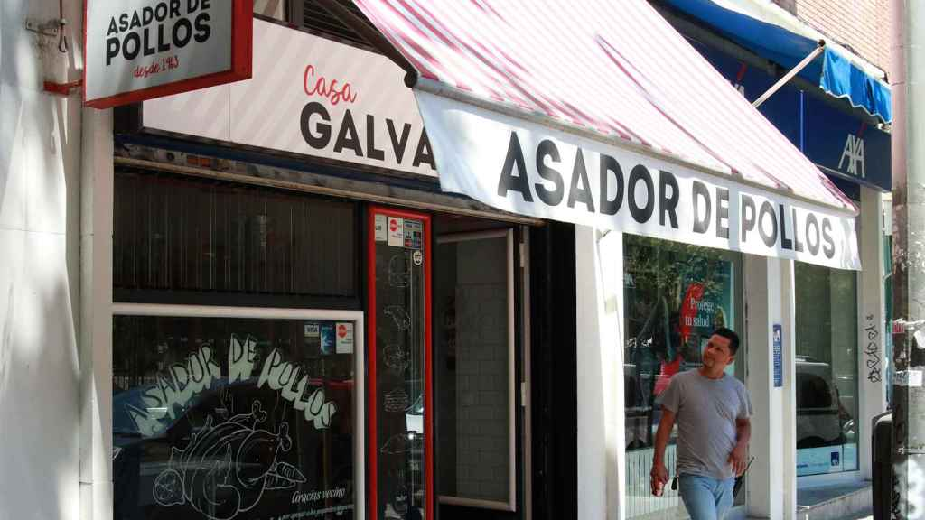 La andadura de los asadores de pollo Casa Galván comenzó en 1963.