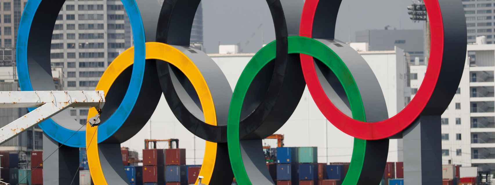 Logo de los Juegos Olímpicos de Tokio