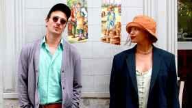 Afkar y Berta Vázquez presentan Museum.