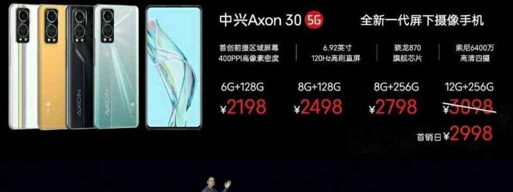 ZTE Axon 30 price
