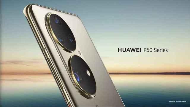 Huawei P50 Pro, filtrado