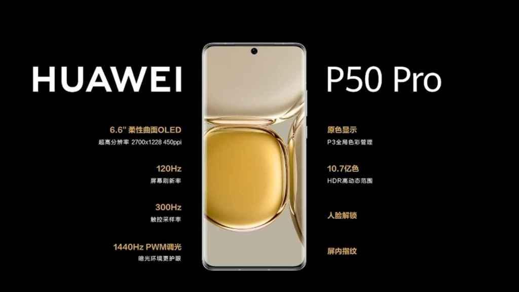 Huawei P50 Pro pantalla