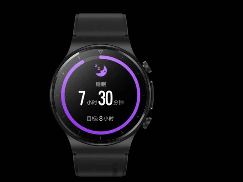 Huawei Watch GT 2 Pro ECG pantalla