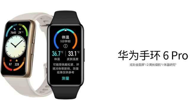 Nueva Huawei Band 6 Pro: a medio camino entre pulsera y reloj