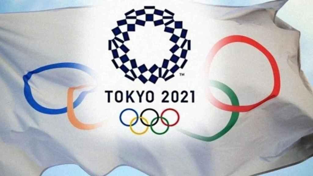 Juegos Olímpicos de Tokio 2021