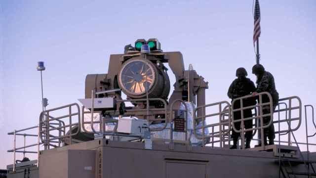 Arma láser de la US Navy