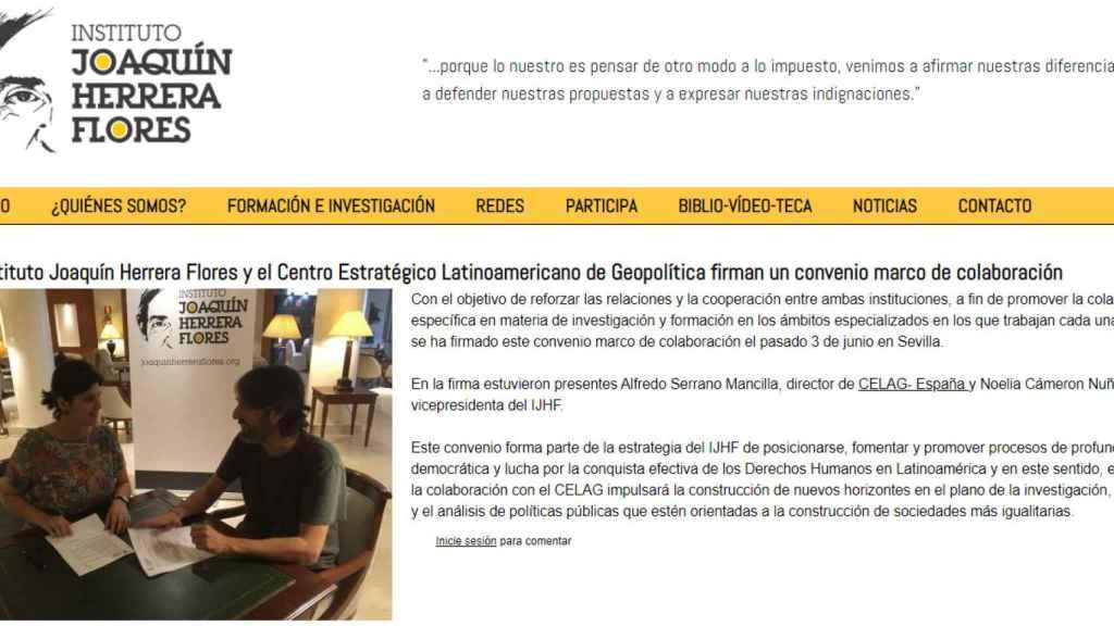 Alfredo Serrano Mancilla firma un acuerdo de colaboración con el Instituto Joaquín Herrera Flores (IJHF).