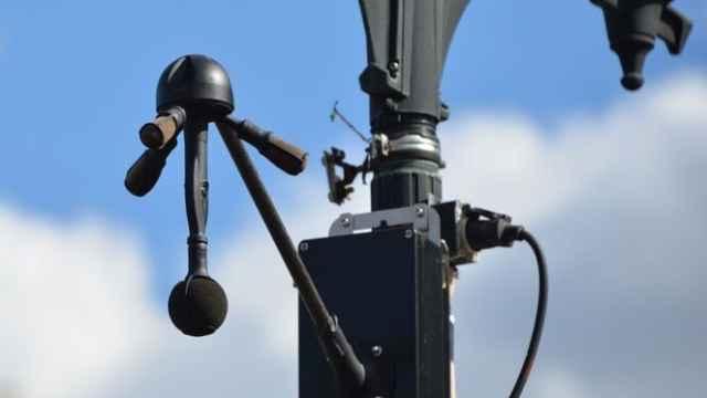 Un radar de ruido.