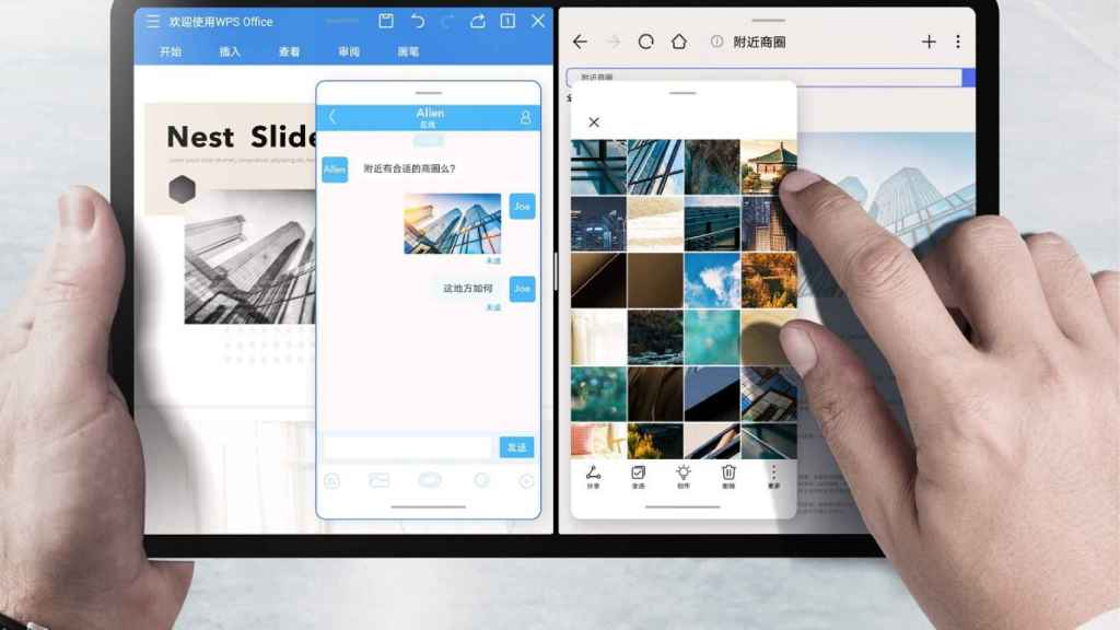 Honor V7 Pro split screen